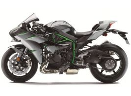 Optimizari 2019 Ninja H2, H2 Carbon si H2R
